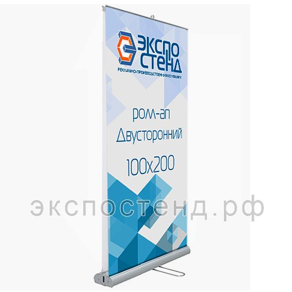 roll-up-stend-vid-speredi.jpg